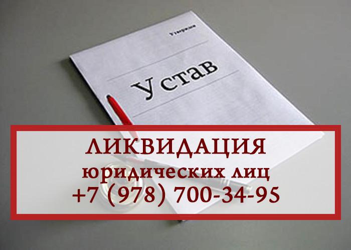 бесплатная консультация по телефону бухгалтера