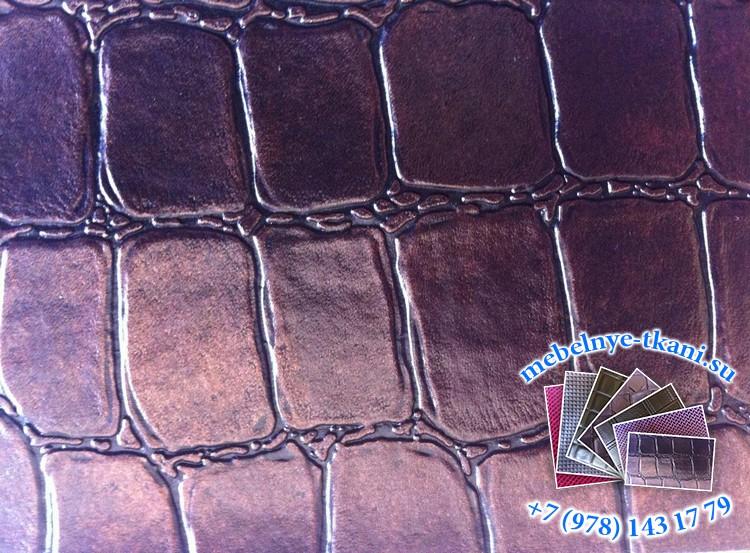 Купить в севастополе мебельную ткань пряжа ализе голд купить