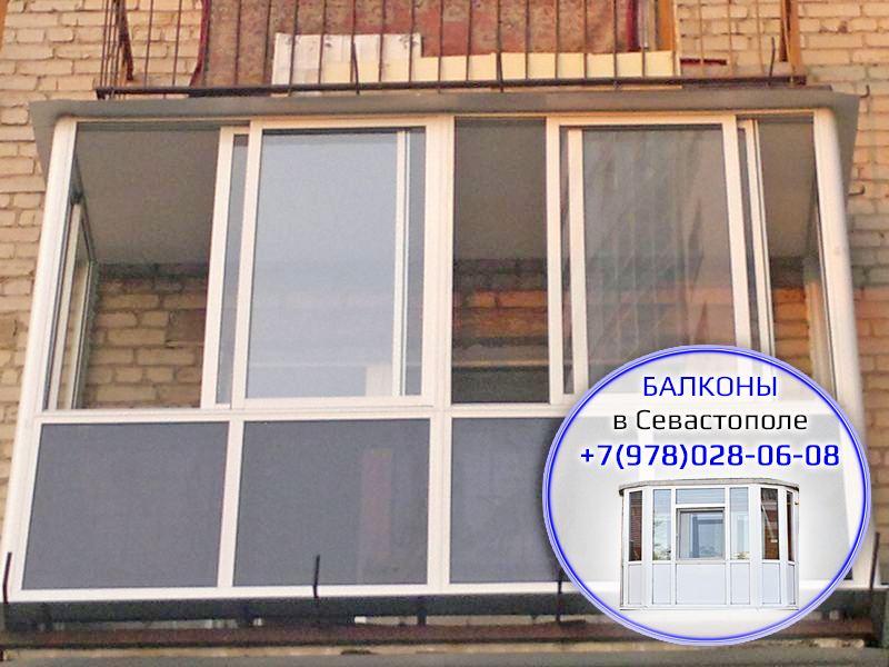 окна балконы севастополе