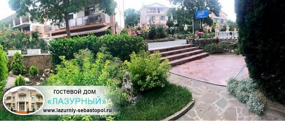 Гостевой дом Лазурный Севастополь Отдых в Учкуевке