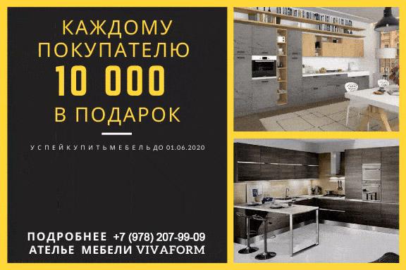 Кухни на заказ недорого Севастополь