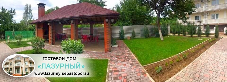 Учкуевка отдых цены Гостевой дом Лазурный Учкуевка