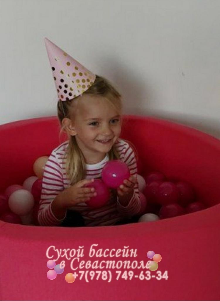бассейн с шариками польза