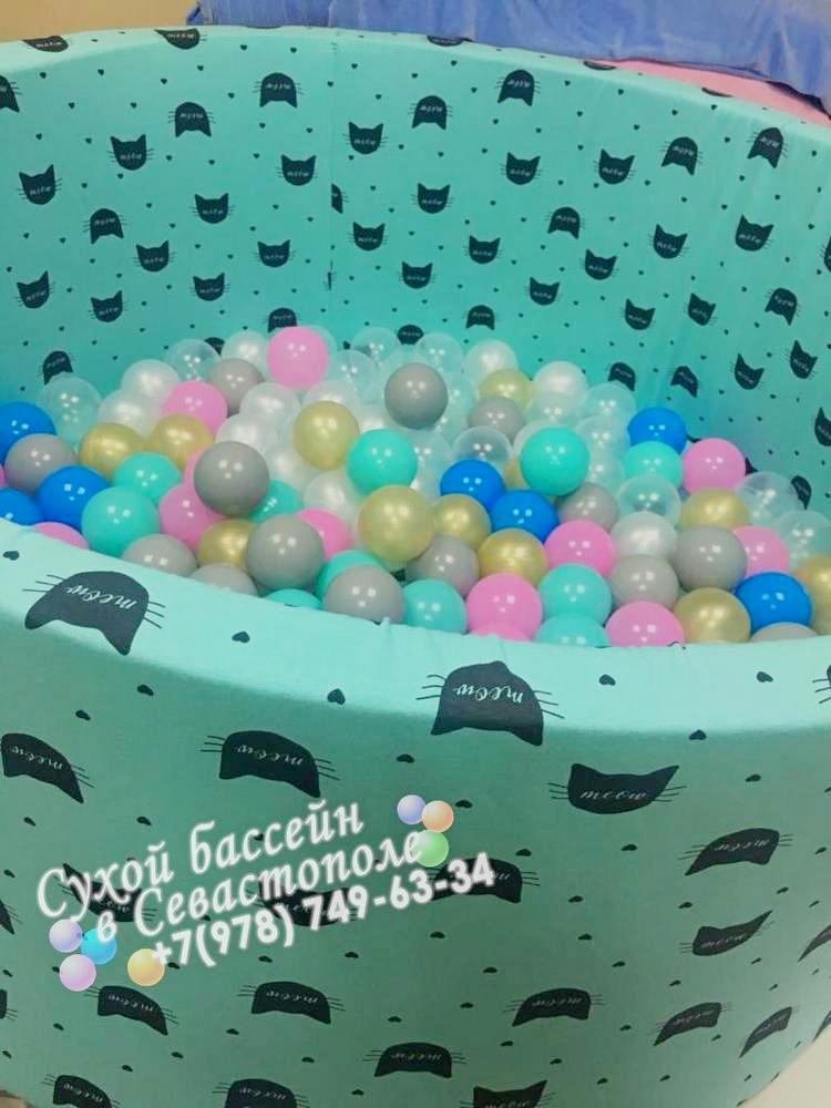 мягкий бассейн с шариками для детей
