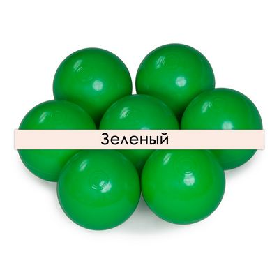 Шарики для сухого бассейна оптом зеленый