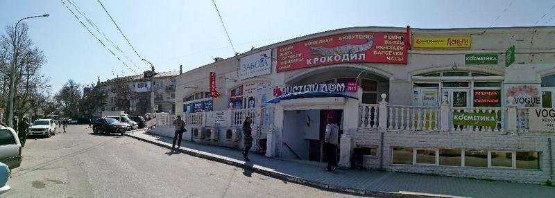 Крымская косметика Севастополь магазин