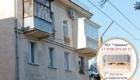 Остекление балконов фото Севастополь