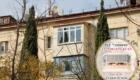 Остекление балкона цена Севастополь