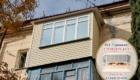 Пластиковое остекление балконов Севастополь