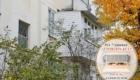 Остекление и отделка балконов Севастополь