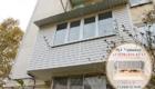 Остекление балконов дома Севастополь