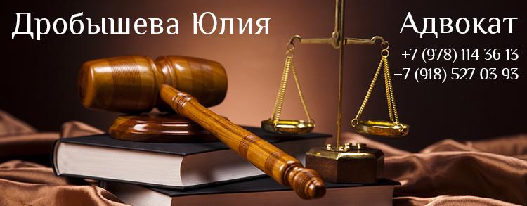 Джезерака консультация адвоката по земельным спорам это настроение