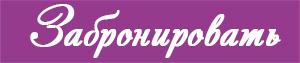 База отдыха «Южная Жемчужина», Севастополь, Любимовка, отдых
