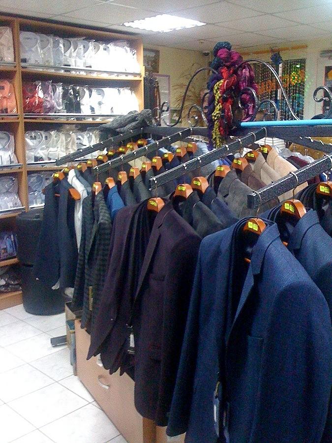Купить Одежду В Севастополе