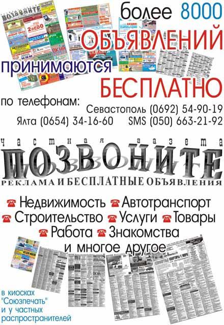 создание сайтов астане
