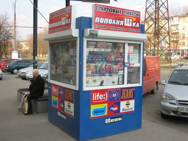 http://sevastopols.com/contentimages/kiosk/10b.jpg