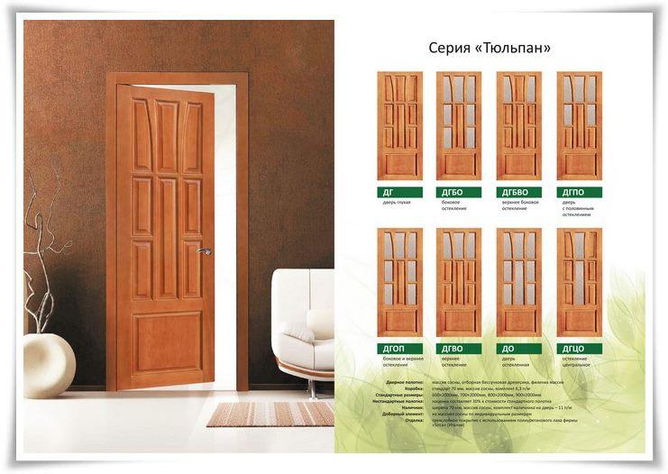 Деревянные двери, севастополь.